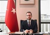 میزان کمکهای جمع آوری شده برای کمپین همبستگی ملی در ترکیه