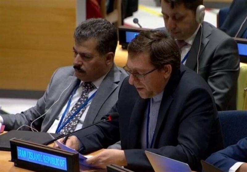 NAM Calls Brutalization of Peoples 'Gravest Form of Terrorism'