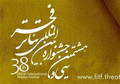 ادای دین به سردار شهید قاسم سلیمانی بر صحنه تئاتر فجر
