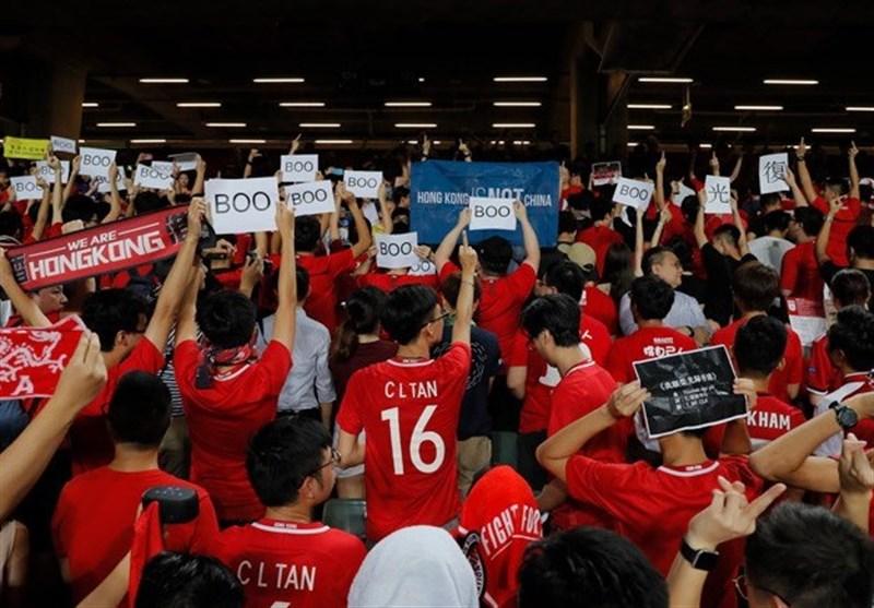 جریمه فدراسیون فوتبال هنگکنگ به خاطر اتفاقات بازی با ایران