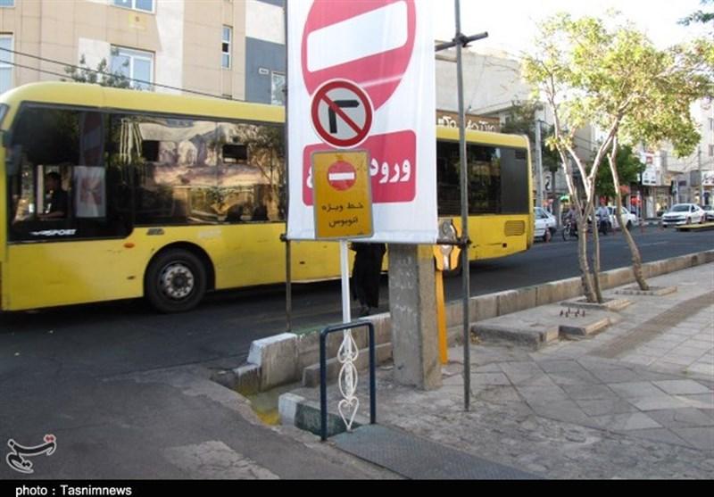 خطوط اتوبوس و حملونقل شهری تغییر پیدا میکند