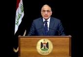 عبد المهدی: لم نمنح الأذن للقوات الأمریکیة المنسحبة من سوریة بالبقاء فی العراق