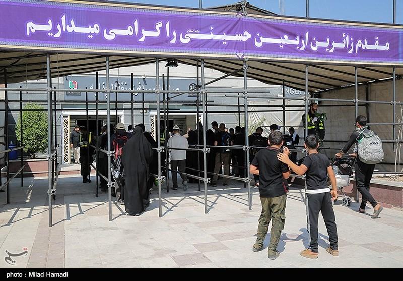 اخبار اربعین 98| 81هزار زائر استان بوشهر در سامانه سماح ثبت نام کردند
