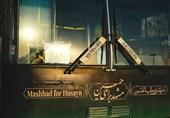 اخبار اربعین 98| خدماترسانی اتوبوسهای شهرداری مشهد به زائران اربعین آغاز شد
