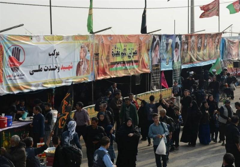 اخبار اربعین 98| موکب شهید وحدت ملی مهاجران افغانستانی مقیم اصفهان در شلمچه برپا شد