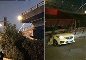 China Bridge Collapse Kills Three, Injures Two