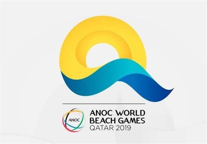 بازیهای ساحلی جهان  پایان کار کاروان ایران با 3 مدال و قرار گرفتن در رتبه نهم