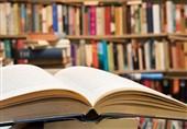 سمنان میتواند «پایتخت کتاب ایران» شود