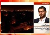 بازگشت ژنرال ارشد فراری یمن به دولت صنعا