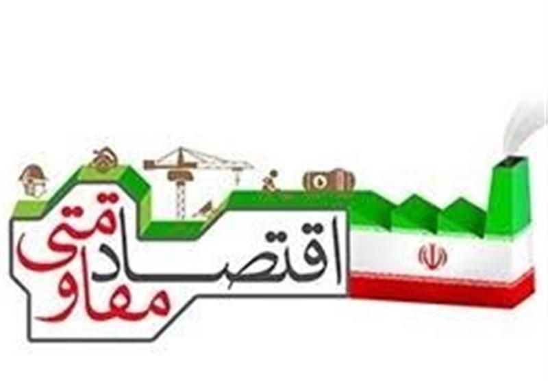 475 پروژه نیمه تمام اقتصاد مقاومتی از سال گذشته در استان کرمان وجود دارد