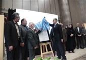 رونمایی از لوح ثبت ملی قدیمیترین بنای آموزشی گلستان؛ ثبت 20 مهر ماه به نام دبیرستان ایرانشهر 