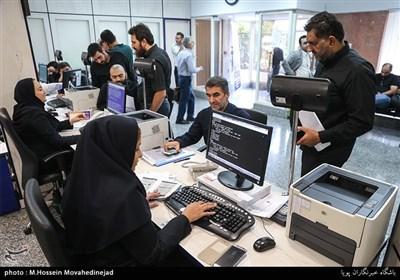 دفترفروش بلیط هواپیمایی هما درآستانه اربعین حسینی(ع)