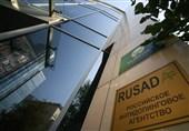 نشست مهم وادا و روسیه در مسکو