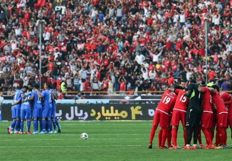 فوتبال , فدراسیون فوتبال , تیم ملی فوتبال ایران ,