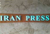 نگاهی به ایرانپرس تلویزیون/ تصاویری که حقیقتهای ایران را نشان میدهند