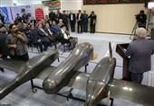 """تقریر """"تسنیم"""" عن طائرة الاستطلاع التی استعرضها الامام الخامنئی مؤخرا... برنامج إیران لصنع طائرات استطلاع بمحرکین"""