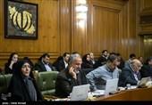 پاسخ شورای شهر تهران به اعتراض فرمانداری به مصوبه افزایش انتصاب جوانان در پستهای مدیریتی