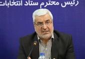 همدان| افزایش مشارکت مردم در انتخابات خنثی شدن توطئه دشمنان را به دنبال دارد
