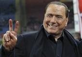 سیلویو برلوسکونی: راه نجات میلان؟ باشگاه را به من برگردانند!