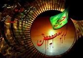 حرکت دستهجات عزاداری استان بوشهر در اربعین برگزار میشود