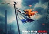نابودی رژیم صهیونیستی در گذرگاه اربعین به روایت اینفوگرافیک