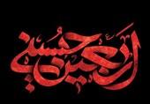 مجموعه پوستر «به تو از دور سلام» ویژه اربعین حسینی منتشر شد+عکس