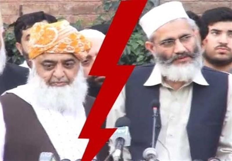 پاکستان کی ایک بڑی مذہبی جماعت نے مولانا کو مایوس کردیا