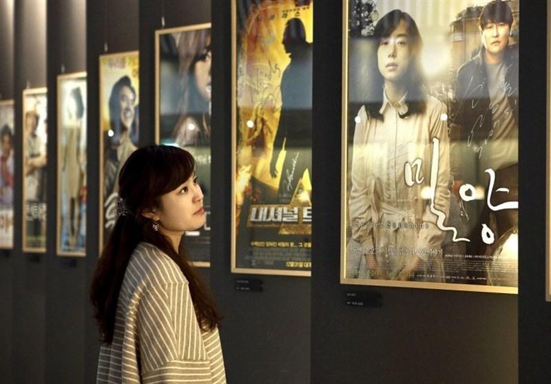 قوانین سینمای کره علیه انحصار فیلمهای پرفروش