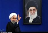 نشست خبری حجت الاسلام حسن روحانی رئیس جمهور