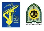 ایران؛ صوبہ سستان و بلوچستان میں متعددخطرناک دہشت گرد گرفتار، اسلحہ برآمد