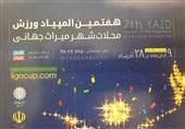 المپیاد ورزشی محلات یزد 9 آبان ماه آغاز میشود؛ پیشبینی حضور 10 هزار نفر در مسابقات
