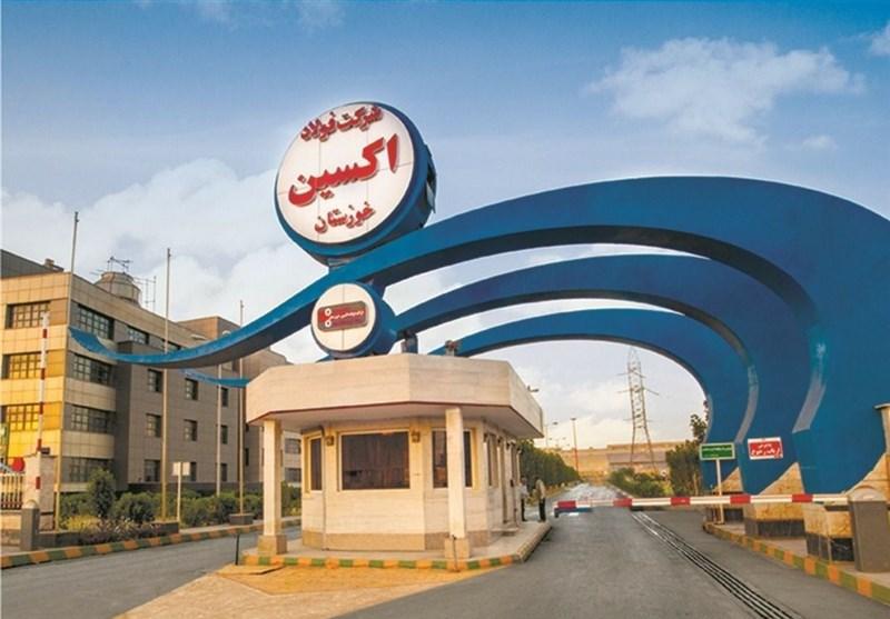ابراز نگرانی از انتقال سهام شرکت های فولادی خوزستان