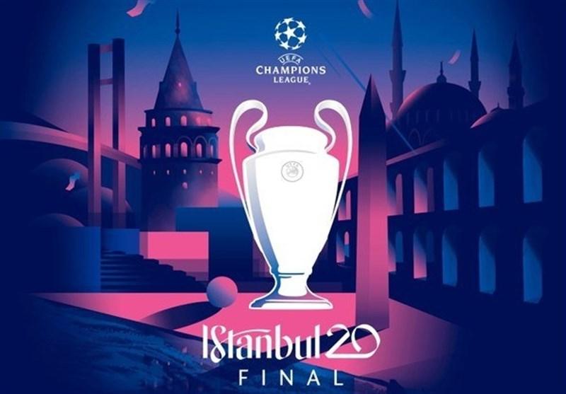 رونمایی از توپ فینال لیگ قهرمانان اروپا + عکس
