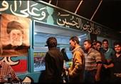 اخبار اربعین 98| افتخار پذیرایی ایلامیها از زائران کربلای معلی به روایت تصویر