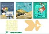 پذیرفته شدن 3 اثر ایرانی در مسابقه تصویرگری بلگراد