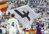 درخواست سازمان لیگ فوتبال اسپانیا برای تغییر میزبان اولین الکلاسیکوی فصل