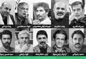 مسئولان جشنواره ملی تئاتر فتح خرمشهر مشخص شدند