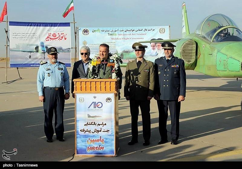 هواپیمای جت آموزشی یاسین