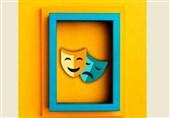 """معرفی آثار برگزیده بخش مسابقه صحنهای جشنواره مونولوگ دانشجویی """"افرا"""""""