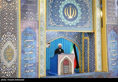 سخنرانی حجت الاسلام حاج علی اکبری امام جمعه موقت تهران