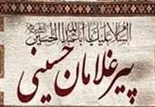 راز مرخصی تشویقی پیرغلام حسینی در دوران سربازیاش