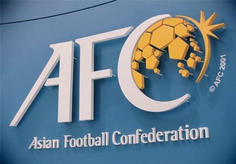 تاکید AFC بر حمایت مالی از فدراسیونهای عضو