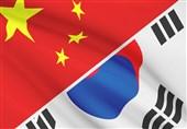 از سرگیری گفتگوهای دفاعی چین-کره جنوبی پس از 5 سال