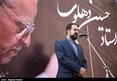 تشییع پیکر مرحوم حسین دهلوی استاد موسیقی