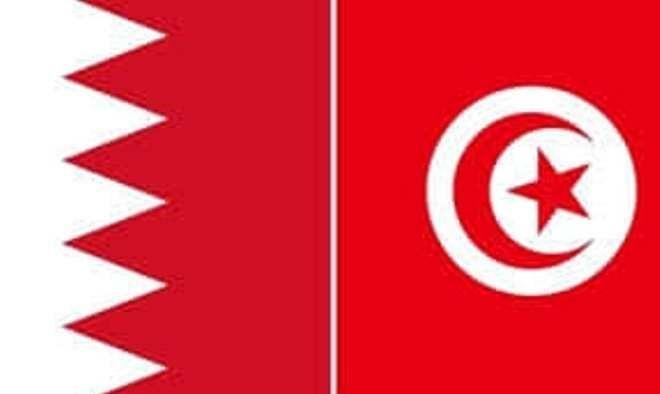 کشور تونس , کشور بحرین ,