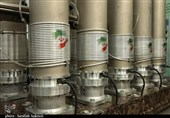 Iran to Unveil 122 Nuclear Achievements
