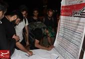 اربعین حسینی؛ کشمیریوں کی حمایت میں 15 ہزار افراد کے دستخط + تصاویر