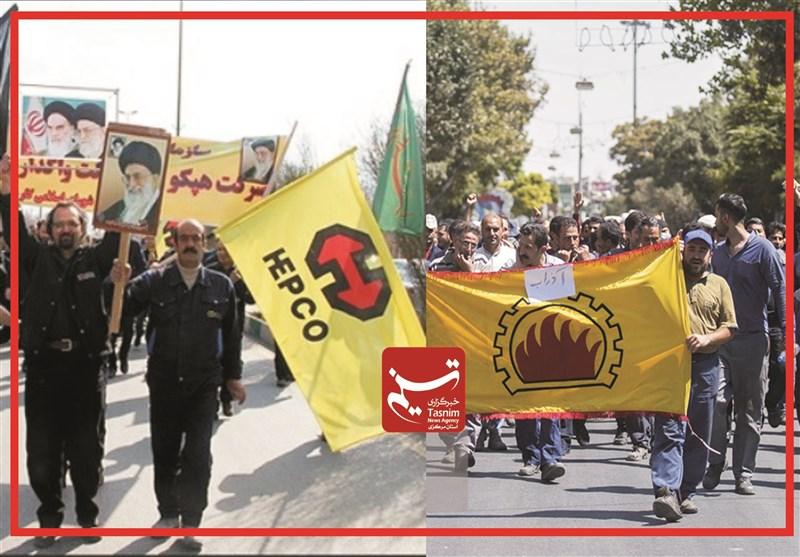 گزارش| تقدیر کارگران آذرآب از اقدام انقلابی قوه قضائیه/ رئیسی دغدغه کارگران را برطرف کرد+ تصویر