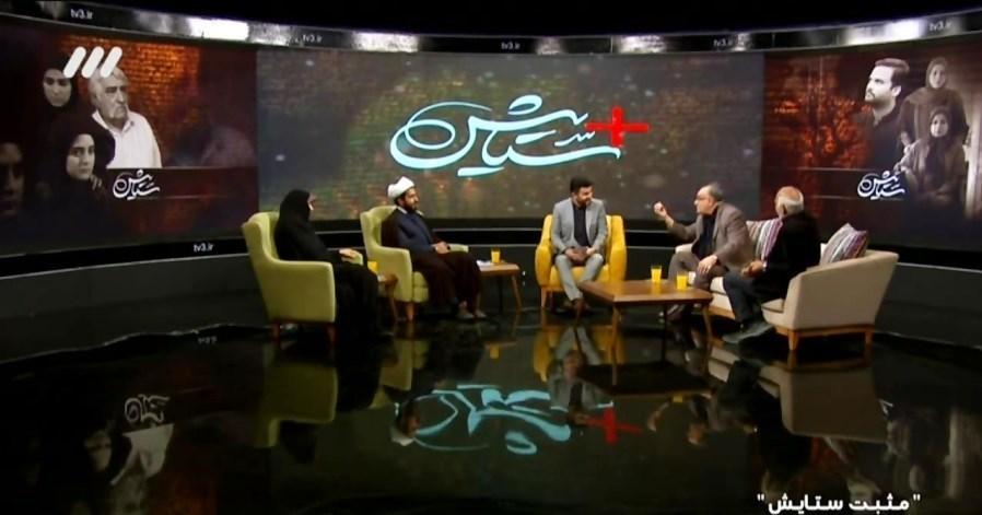 شبکه سه | شبکه 3 سیمای جمهوری اسلامی ایران , تلویزیون , صدا و سیمای جمهوری اسلامی ایران ,