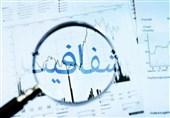 هفته آینده؛ بررسی طرح شفافیت مالی کاندیداهای انتخابات مجلس